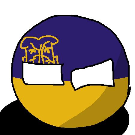 Uzhhorodball