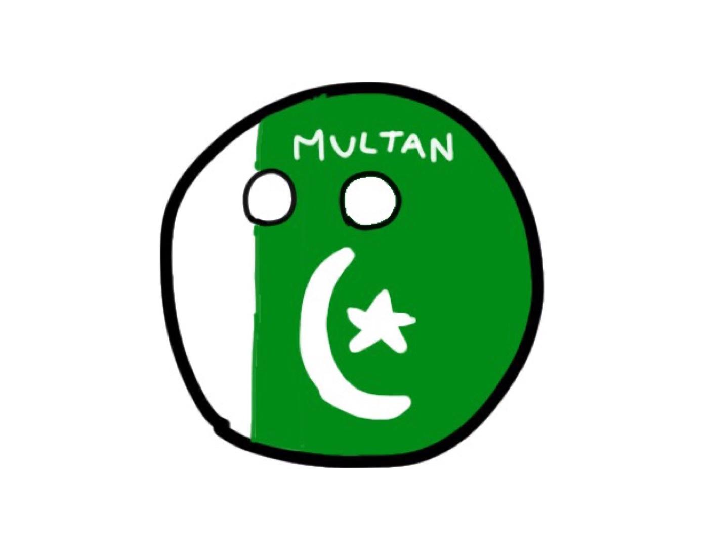 Multanball
