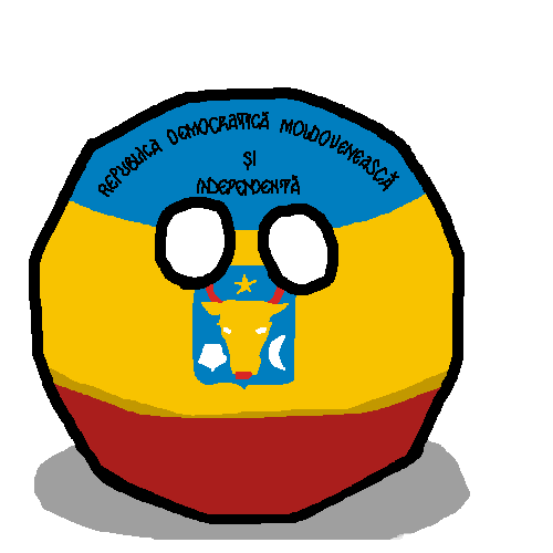 Democratic Republic of Moldaviaball