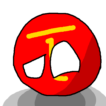 Hexakomiaball