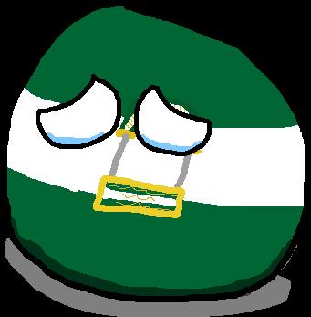 Andalusiaball