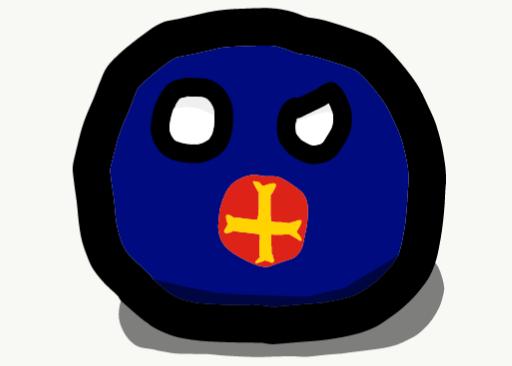 Achaeansball