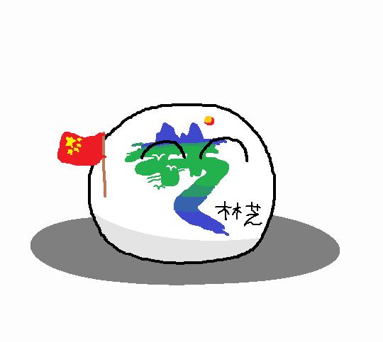 Nyingchiball