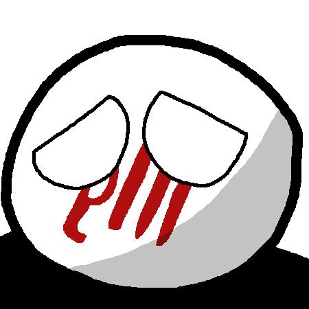 Ramazanidsball