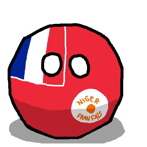 French Nigerball