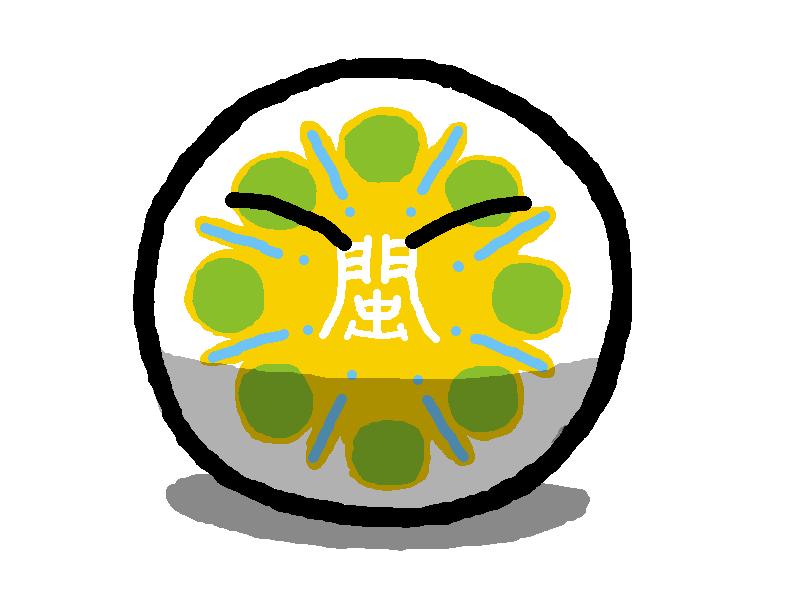 Fujianball (Taiwan)