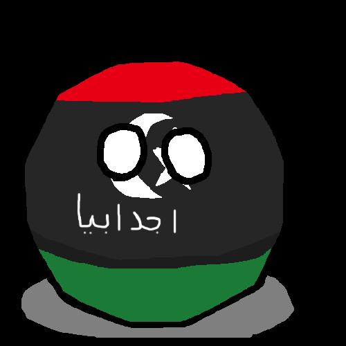 Ajdabiyaball
