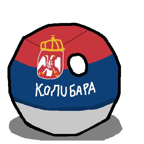 Kolubaraball