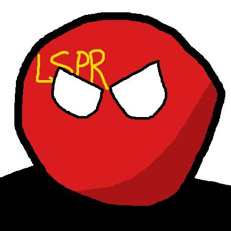 Latvian Socialist Soviet Republicball