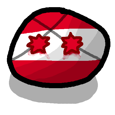 Republic of Sonoraball