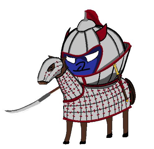 Goguryeoball
