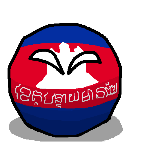 Banteay Meancheyball