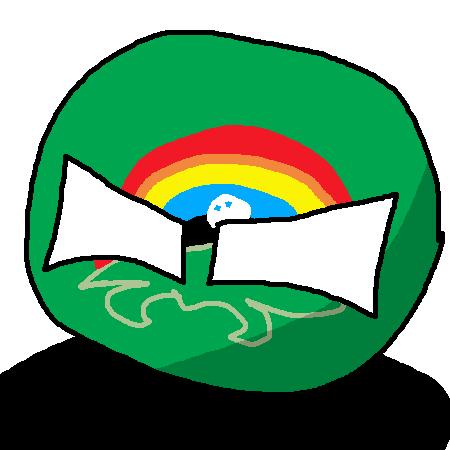 Romanoupolisball