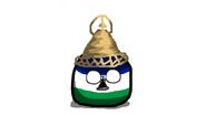 Lesothoboll