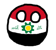 (2008) 1st Proposed Flag for Iraqball