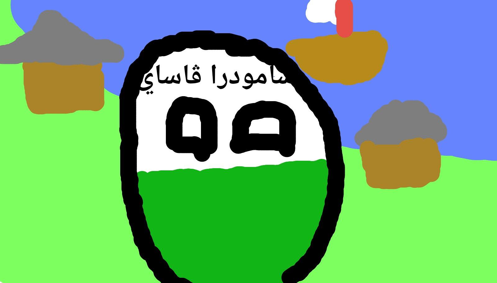 Samudera Pasai Sultanateball