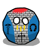 Cëlërashiball