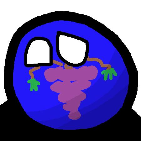 Cycladesball