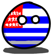 El Salvadorball 1865