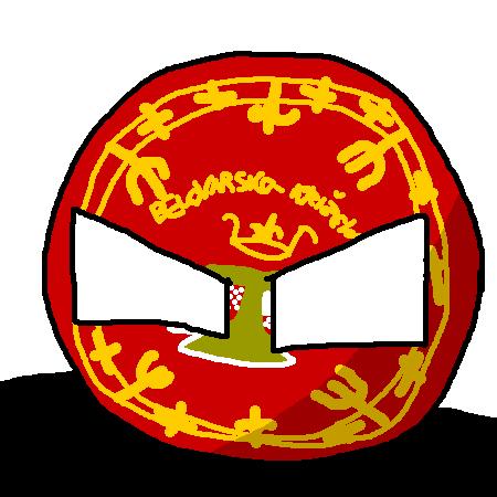 Bjelovar-Križevci Countyball