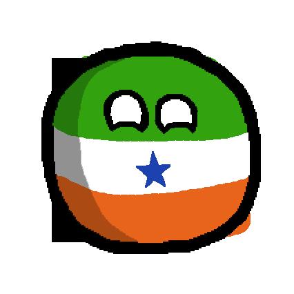 Oranball