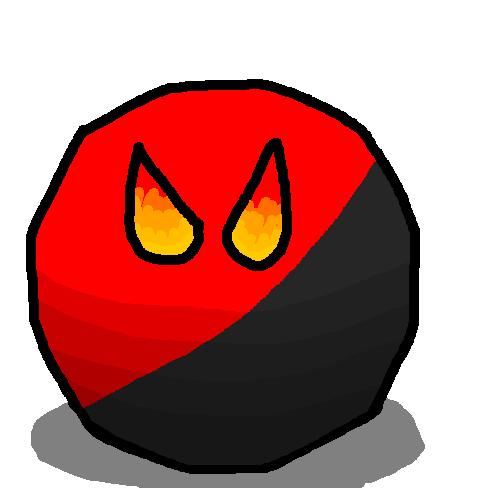Strandzha Communeball