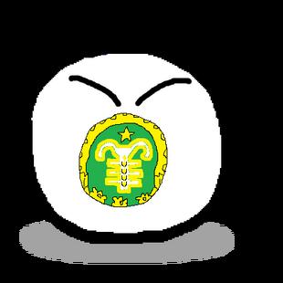 Emblem version