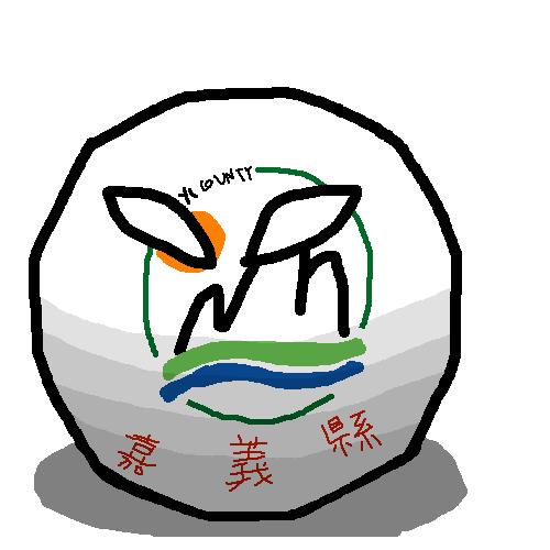 Chiayi Countyball