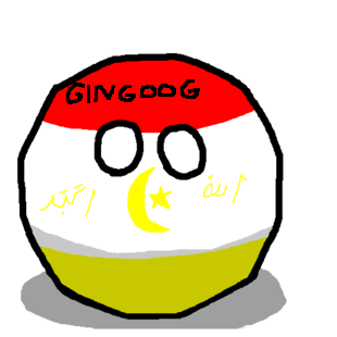 Gingoogball