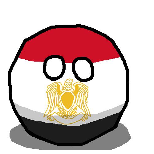 Federation of Arab Republicsball