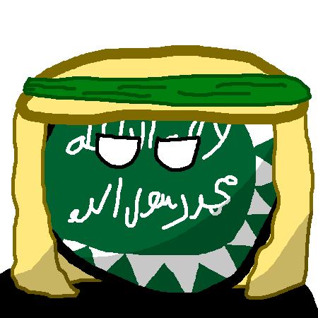 Idrisid Emirate of Asirball