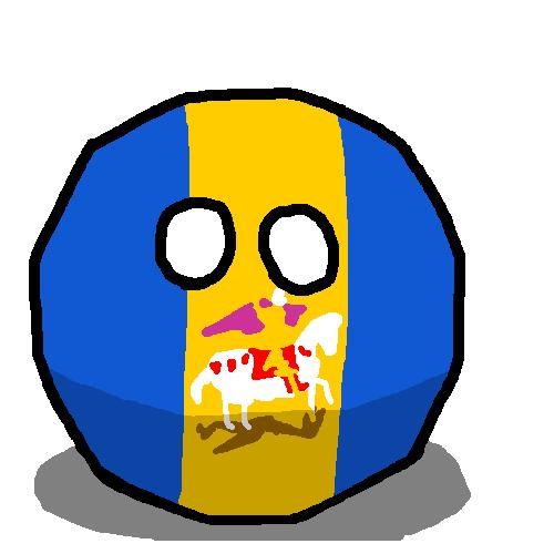Kyiv Oblastball