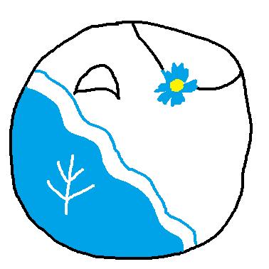 Verioraball