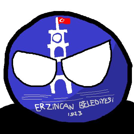 Beylik of Erzincanball