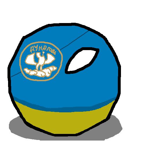 Dundgoviball