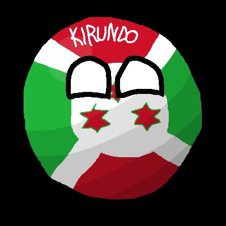 Kirundoball