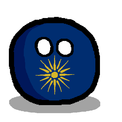 Macedoniaball (theme)