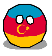 Nakhchinavball
