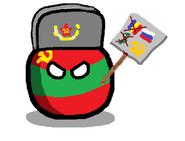 ПриднестровьеКоммунизм