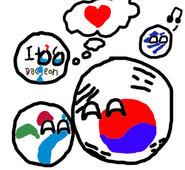 Daejeonball wantings love