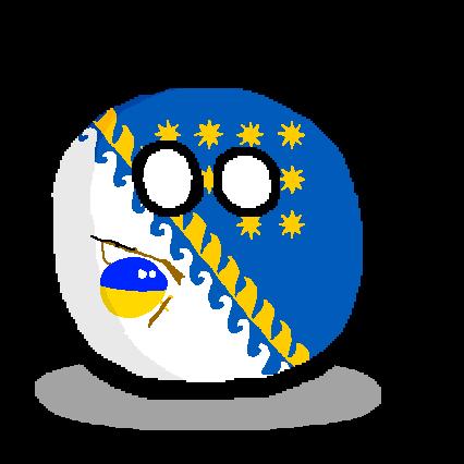 Dnipropetrovsk Oblastball
