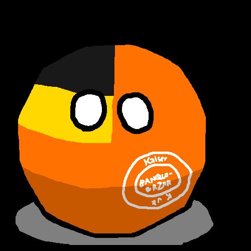Austrian Banquibazarball