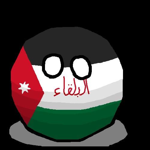 Balqaball