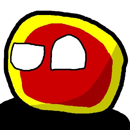Banswara Stateball