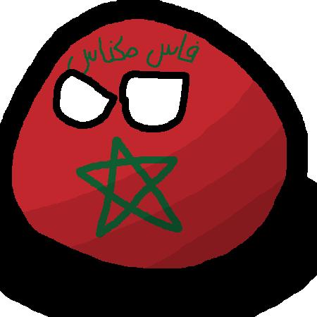 Fès-Meknèsball