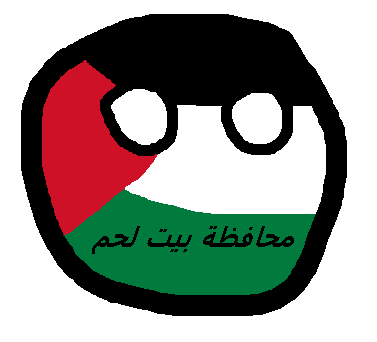 Bethlehemball (governorate)