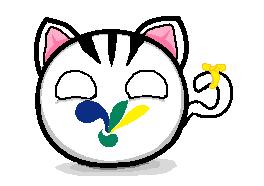Goyangball