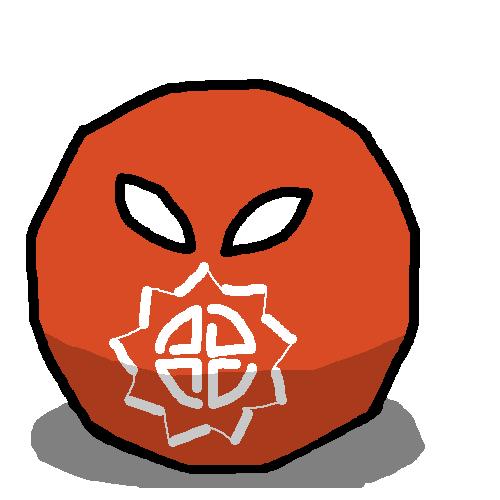 Fukushimaball (city)