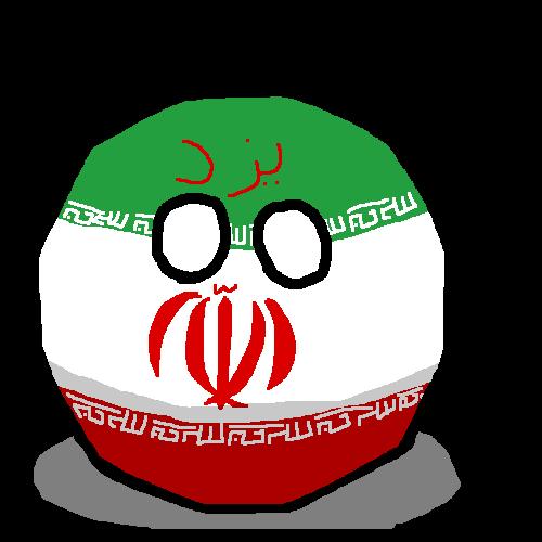 Yazdball