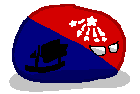 Central Provinceball (Papua New Guinea)